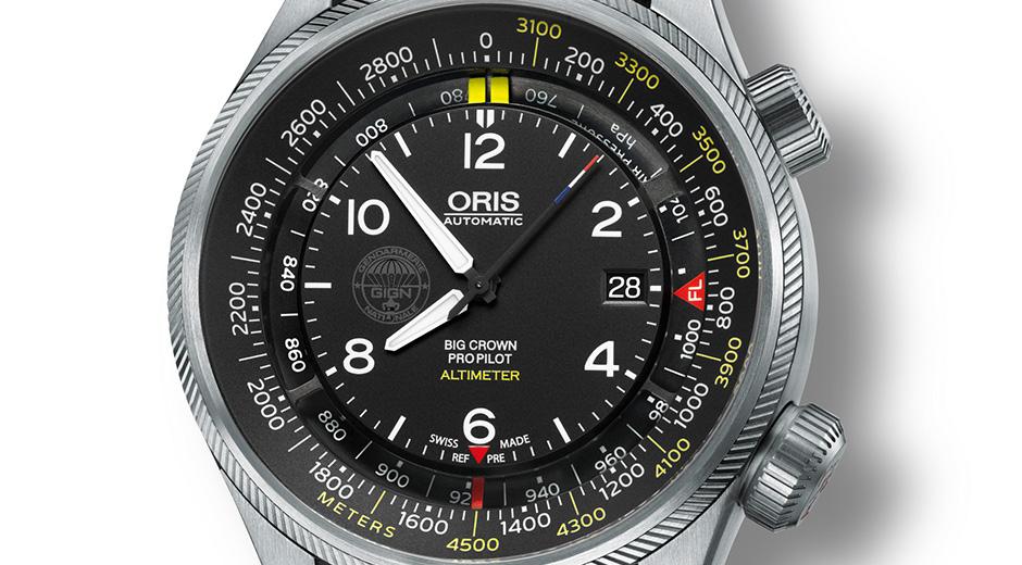 Oris-2