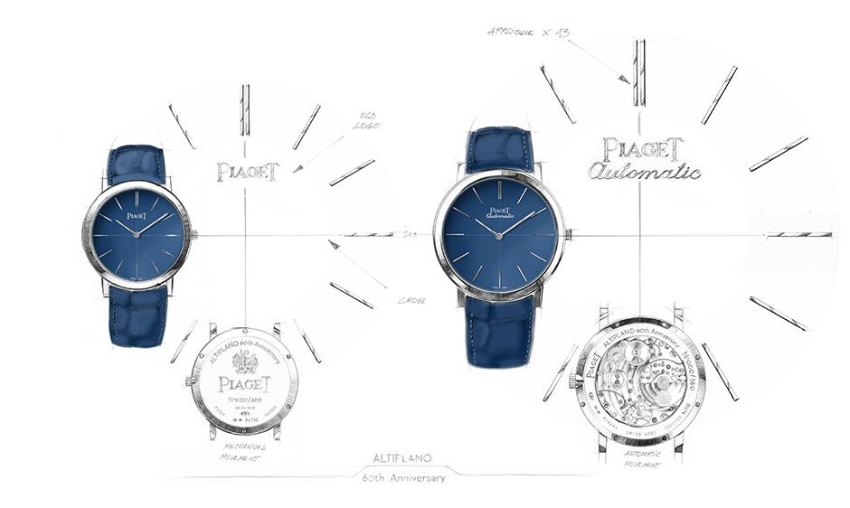 piaget-altiplano-60th-design-sketch