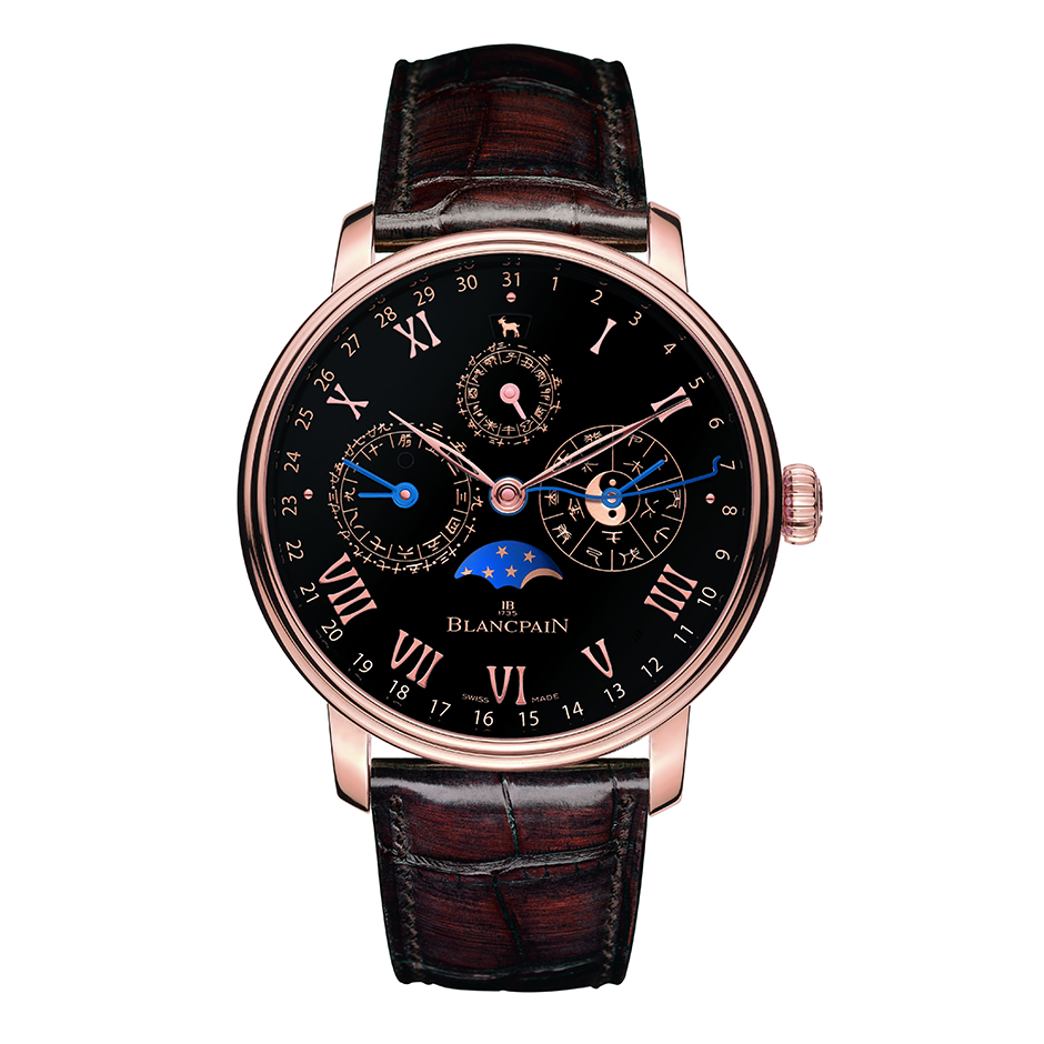 Blancpain-onlywatch